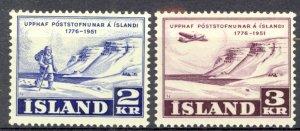 Iceland Sc# 271-272 MH 1951 Postal Service 175th