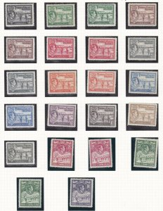 TURKS & CAICOS ISLANDS 1938 - 45  S G 194 - 205  SET OF 14 + SHADES  MH CAT £200