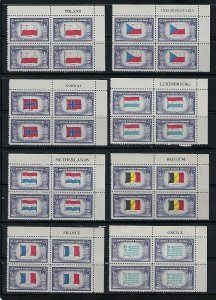 909-921 OVERRUN COUNTRIES SET OF MNH NAME BLOCKS - SCV $43.60 - W60