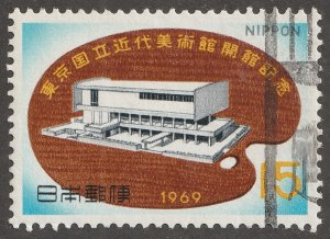 Japan stamp, Scott# 992, used, hinged, cultural,