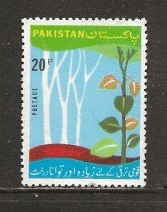 Pakistan Scott catalog # 386 Mint NH See Desc