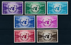 [42648] Yemen 1960 15 Years United Nations UN  MNH