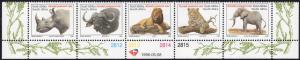 South Africa C6A-C6E - Mint-NH - 1r Endangered Fauna (Strip /5)(1996) (cv $4.50)