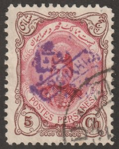 Persian stamp, Scott# 539, used, hr, 5ch, revalued, Rose/brown, postmark, i#DC-8