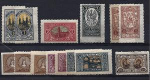 Central Lithuania Selection of 1921 35-42 14 Stamps S9.99
