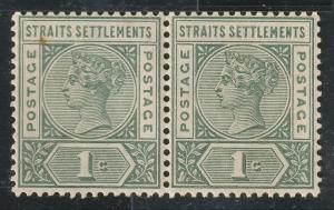 MALAYA Straits Settlements 1892 QV 1c Block of 2V MNH SG #95 MA1942
