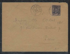 ZANZIBAR FRENCH OFFICES IN  (PP2608B) COVER 1898  2 1/2S ON 25C SENT TO PARIS