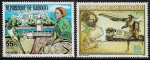 Djibouti #496-7 MNH Set - View of Djibouti