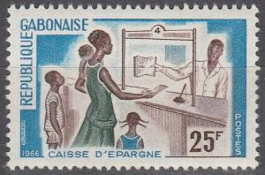 Gabon #199 MNH VF (SU1915)