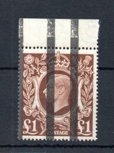 GEORGE VI £1 UNMOUNTED MINT POST OFFICE TRAINING STAMP