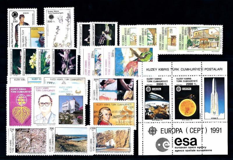 [51515] Turkish Cyprus 1991 Complete Year Set with Miniature sheet MNH