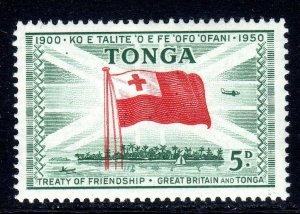 TONGA --  1951 -- SG 99  -   5d   value     MM     cv £5.50