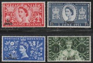 Oman #52-55 Mint Hinged Full Set of 4 cv $15.25