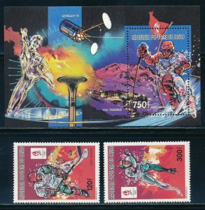 Congo - Albertville Olympic Games MNH Sports Set Slalom (1992)