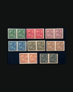 VINTAGE:CUBA 1914 OGNH,OG-LH  #253-262  LOT# 93933