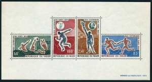 Niger C48a,MNH.Michel Bl3. Olympics Tokyo-1964.Pierre de Coubertin,Water polo,