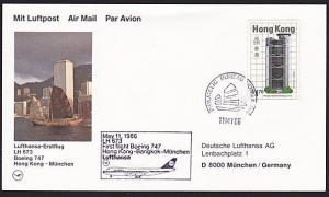 HONG KONG 1986 Lufthansa first flight postcard to Munich Germany............8316
