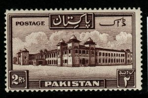 PAKISTAN SG39 1948 2r CHOCOLATE MNH