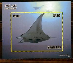 PALAU 2019  MANTA RAY SOUVENIR  SHEET  MINT NEVER HINGED