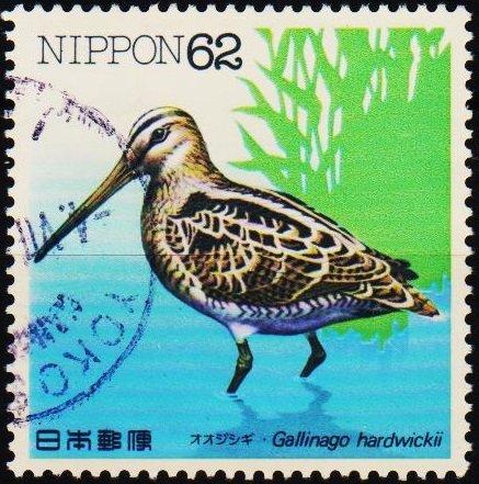 Japan. 1991 62y S.G.2150  Fine Used