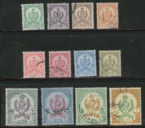 LIBYA Scott 196-206A used 1960 short set CV$19.50