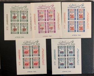 Dubai 1964 Innsbruck Olympics on Scouts - 5 MS, MNH.  Michel BL 15-19 CV €100