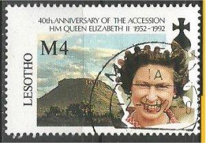 LESOTHO, 1992, used 4m, Queen Elizabeth II, Scott 884