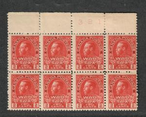 Canada Sc#MR2 M/H/F, Plate Block- 4 Stamps Are NH, Cv. $340
