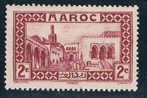 French Morocco 125 MLH Old Treasure House 1933 (F0126)+