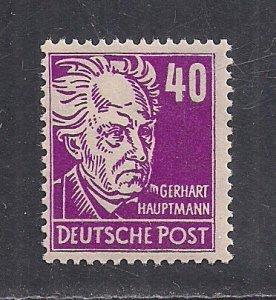 GERMANY - DDR SC# 10N40  F/MOG  1948
