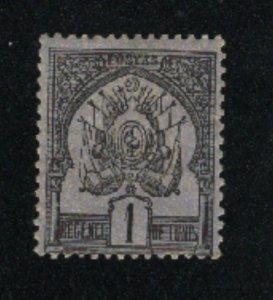Tunisia #1   Mint 1888 PD