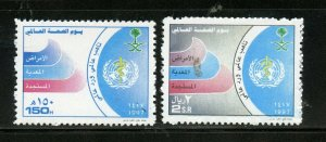 SAUDI ARABIA SCOTT# 1257-1258 MINT NEVER HINGED AS SHOWN