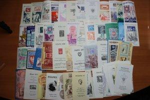 67 POLEPEX 1941-1985 Mint Souvenir Sheet Program leaflet Polonus Philatelic Coll