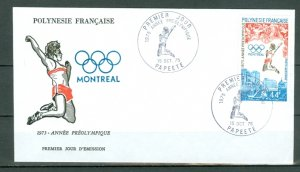 FRENCH POLYNESIA 1975  OLYMPICS   #C120..FDC