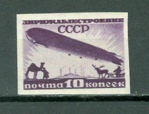 RUSSIA ZEPPELIN #C15...MINT VERY LIGHT H...$60.00