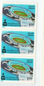 India 1981 MNH,  strip of 3 -asian games