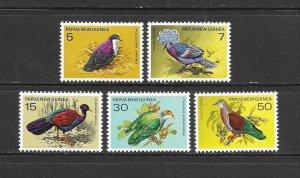 BIRDS - PAPUA NEW GUINEA #465-69   MNH