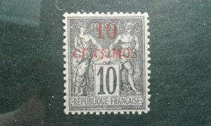 French Morocco #3 mint hinged e202.6695