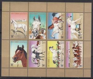 Bahrain Scott 224 Mint NH (Catalog Value $70.00) - Horses