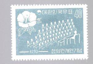 South Korea 1960 - M - Scott #307 *