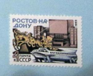 Russia - 5140, MNH Complete. Rostov-on-Don View. SCV - $0.25