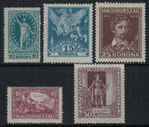 Hungary #B72-6*  CV $5.00