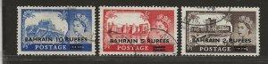 BAHRAIN SC# 96-98  FVF/U