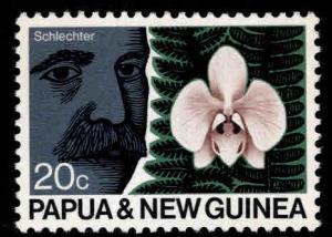 PNG Papua New Guinea Scott 314 MNH** stamp