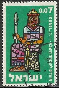 Israel 1960 Scott# 184 Used