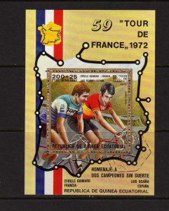 Republic Guinee Guinea SS Souvenir Sheet Tour De France 1972 Bicycles Bikes