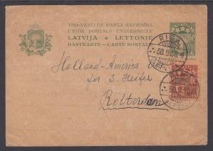 Latvia H&G 7 used 1930 6s Postal Card, Uprated 15s w/ Scott 120