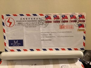 Taiwan  to germany large commercial  multi stamps  airmail cover Ref R25685