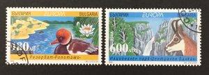 Bulgaria 1999 #4072-3, Europa, Used/CTO.
