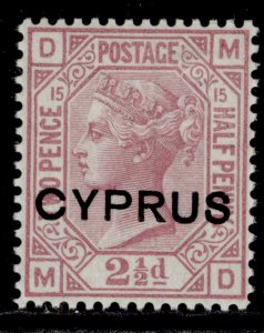CYPRUS QV SG3, 2½ rosy mauve, NH MINT.